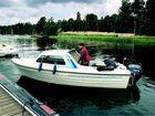 Nybörjaren 7: Bli säkrare på sjön